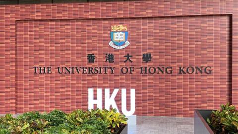 【龔靜儀】勿讓「軟對抗」滲透香港-廿三條立法事不宜遲
