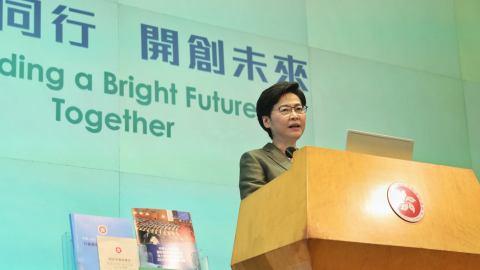 【黃家和】特首的《施政報告》為香港帶來什麼契機?