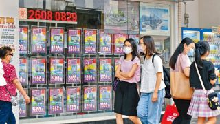 【樓市走勢】二手樓價按周跌0.94% 憂聯儲局「收水」