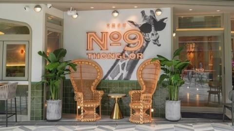 【小編試食】-觀塘新開文青風泰式餐廳--人均$124歎鳥籠下午茶-打卡一流!