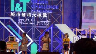 【蕭觀明】香港創科露出新的曙光