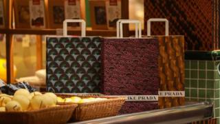 【熱話】Prada開入上海街市?網民:估計是我唯一買得起的Prada