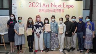 【展覽】第四屆新藝潮博覽會圓滿結束 無懼風雨撐本地藝展