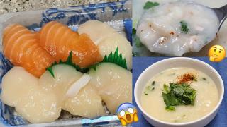 【日常滋味】玩命挑戰?外賣壽司煲成海鮮粥 網民:味道唔錯