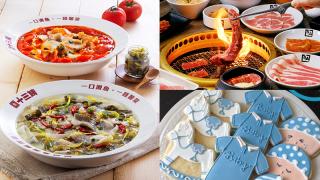 【為食推介】新蒲崗Mikiki五大話題美食進駐 東京人氣燒牛丼飯/十三姨酸菜魚/牛角