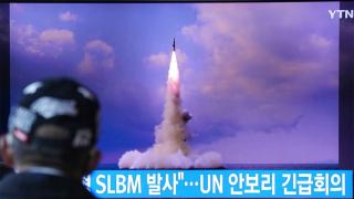 北韓稱試射導彈非針對任何國家 批美國反應荒謬