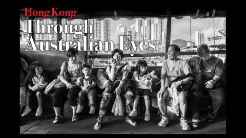 【看展覽】「澳洲攝影師眼中的香港」展覽-呈現不一樣的香港面貌