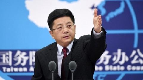 斥歐議會向「台獨」勢力發嚴重錯誤信號 國台辦:台灣問題不容外來干涉