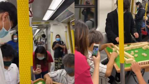 【有片】港鐵車廂乘客開枱打麻雀 旺角上車「甩牌」戰至彩虹