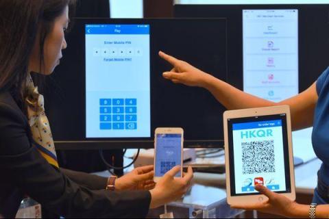 【青談時政】香港金融科技如何在「十四五」中尋求機會
