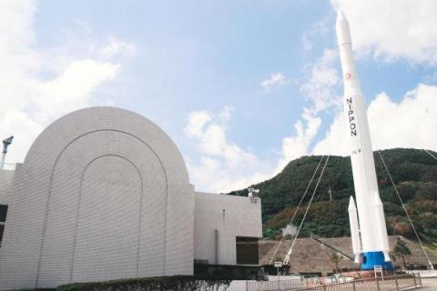 【某隅】走近「宇宙中心」-種子島探索火箭基地
